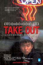 TakeOutthumb