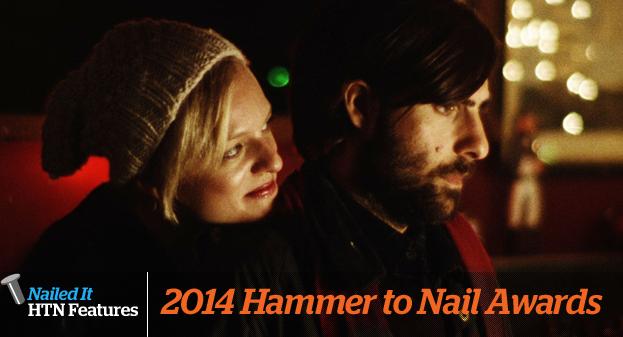 THE 2014 HAMMER TO NAIL AWARDS