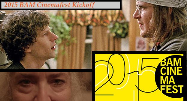 BAMcinemaFest 2015: The End of the Tour & Krisha