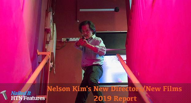 Nelson Kim's New Directors/New Films 2019 Report